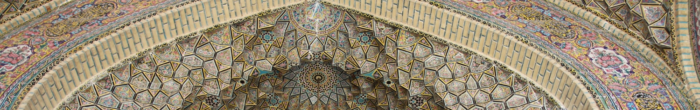 mozaika nad meczetem w iranie
