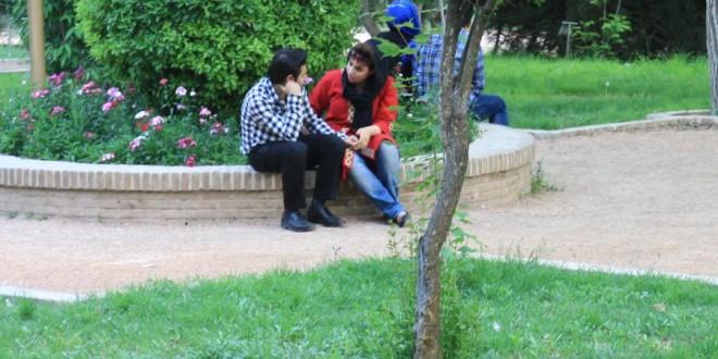 park-shiraz