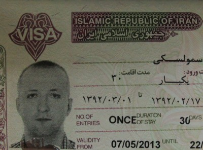 Wiza do Iranu - wreszcie wbita w paszport