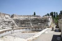 Buleuterion miejsce narad najważniejszych obywateli Afrodyzji