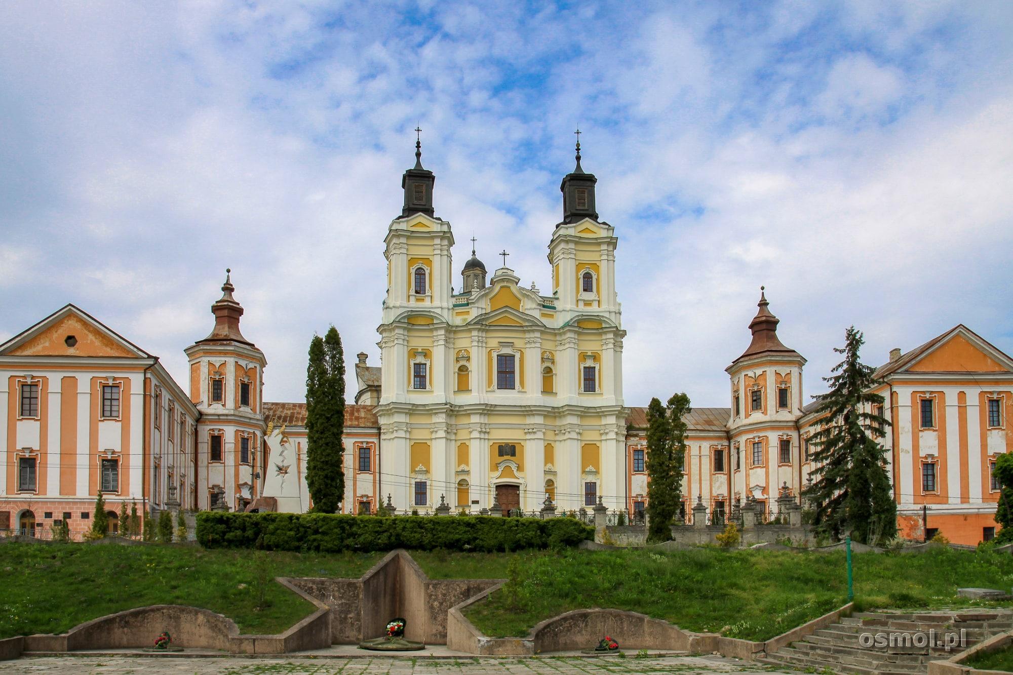 Liceum Krzemienieckie w Krzemieńcu na Ukrainie