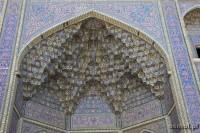 Rozowy meczet Shiraz ornamenty