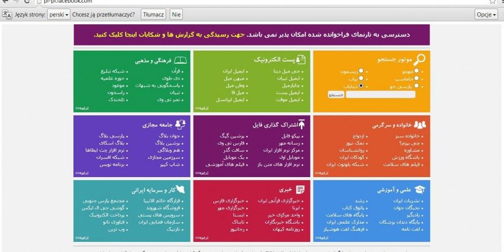 Taki widok zobaczycie w Iranie, kiedy będziecie chcieli wejść na Facebooka. Tak, Iran cenzuruje internet.