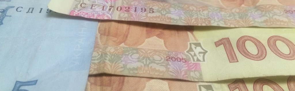 Hrywna. Waluta na Ukrainie