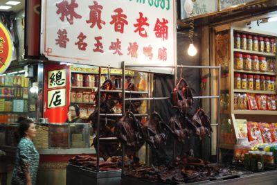Jedzenie na sprzedaz w China Town w Bangkoku
