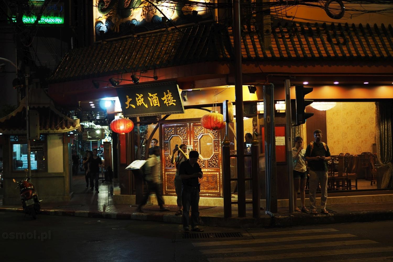 China Town - restauracja chińska