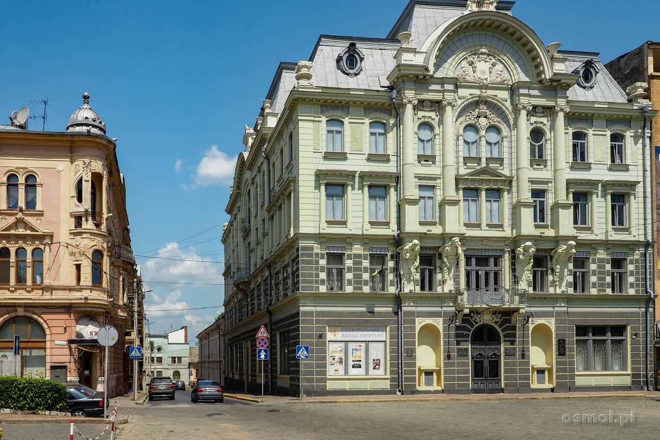 Muzeum Historii Żydów Bukowiny