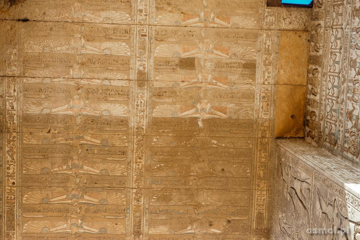 Sklepienie w bramie przy świątyni Chonsu