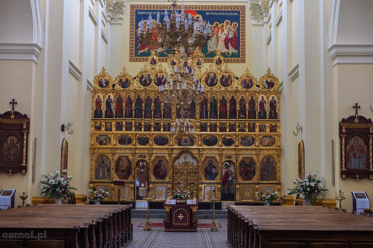 Sobór św. Jana Chrzciciela w Przemyślu
