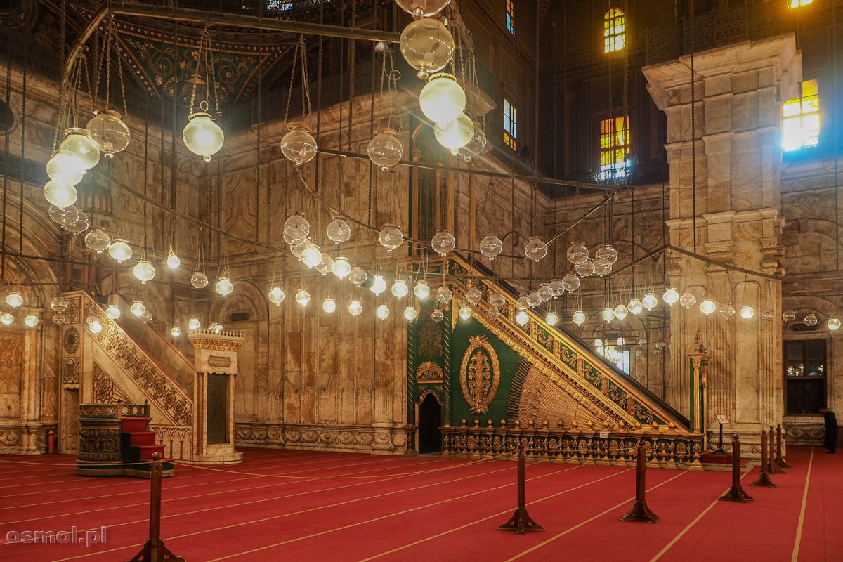 Wnętrze meczetu Muhammada Alego